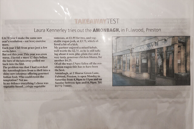 Amonbagh Laura Kennerly Review