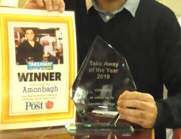 Amonbagh Award
