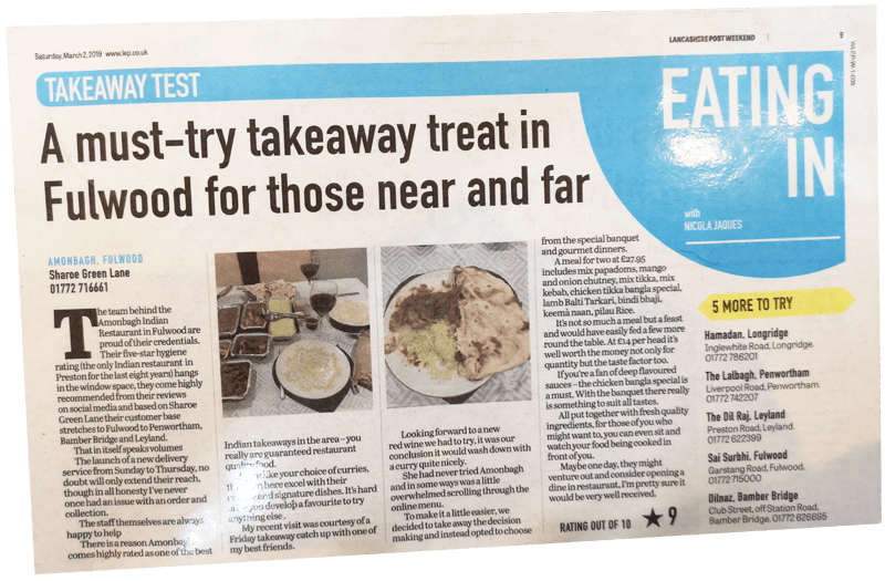 Takeaway Test Latest Review